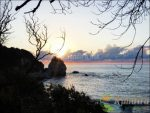 Miço Plajı